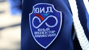Более 150 луганских школьников пополнили ряды отряда юных инспекторов движения