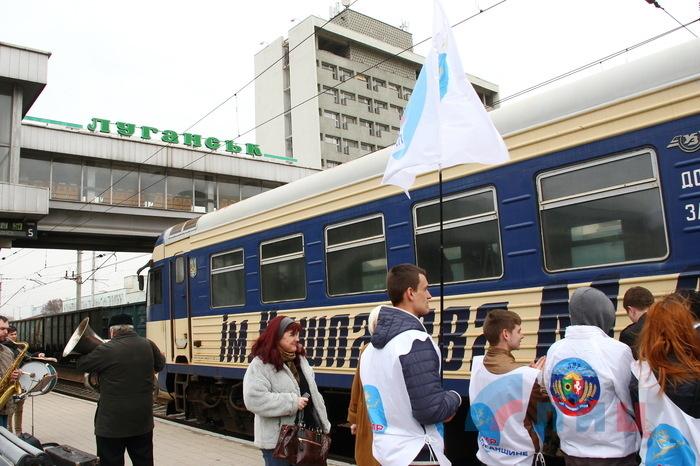 Восстановлено ж/д сообщение между ДНР и ЛНР: первый электропоезд прибыл в Луганск, 28 марта 2015 года