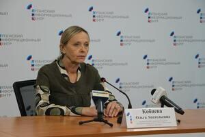 ЛНР надеется, что Киев пересмотрит позицию по открытию пунктов пропуска – Кобцева
