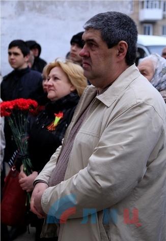 Открытие мемориальной доски в память о Валерии Болотове, Луганск, 6 апреля 2017 года