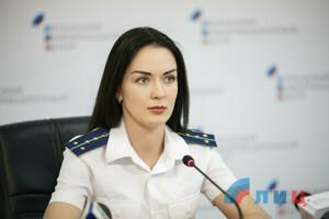 Генпрокуратура за неделю проконсультировала жителей ЛНР по четырем жалобам на ВСУ в ЕСПЧ
