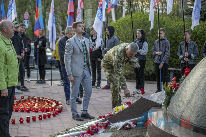 Митинг-реквием, посвященный 35-й годовщине аварии на ЧАЭС, Луганск, 26 апреля 2021 года