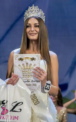 1-мисс-Луганск.jpg