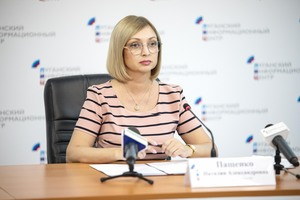 LPR launches immunization with Sputnik Light vaccine - Health Ministry